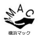 ykohama-maclogo150